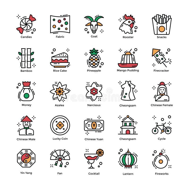 Os ícones lisos chineses das celebrações do ano novo embalam ilustração royalty free
