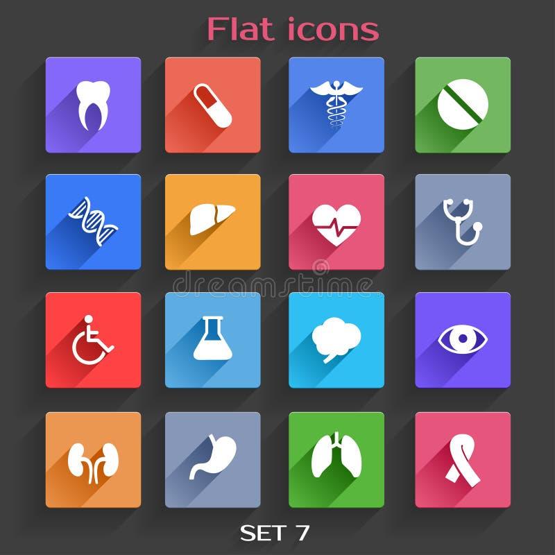 Os ícones lisos da aplicação ajustaram 7 ilustração royalty free
