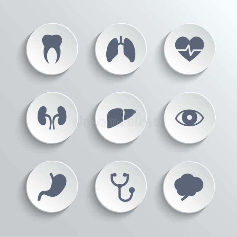 Os ícones médicos ajustam-se - vector os botões redondos brancos ilustração stock