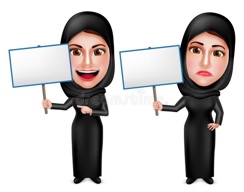 Os caráteres árabes muçulmanos fêmeas do vetor que guardam o cartaz vazio branco assinam ilustração royalty free