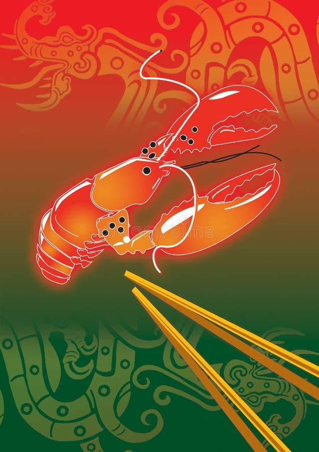 Os chineses deliciosos da lagosta ilustração stock