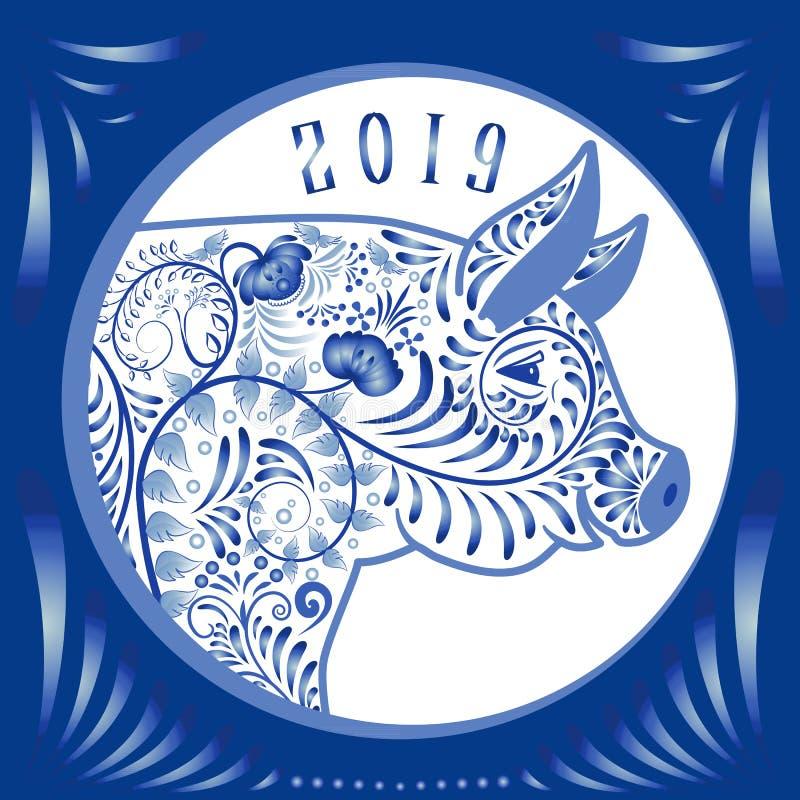2019 a?os del CERDO El emblema azul de la flor de cerdos dirige en el estilo de la pintura nacional de la porcelana ilustración del vector