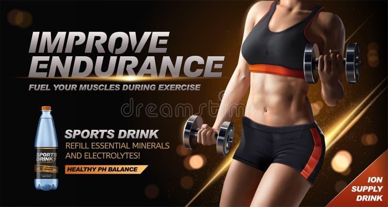 Os esportes bebem anúncios ilustração do vetor