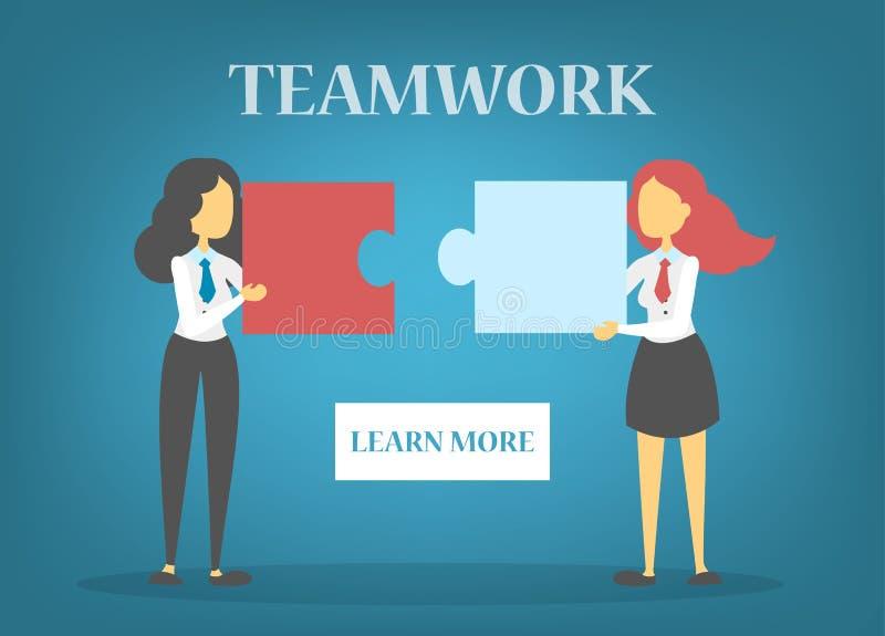 Os executivos guardam a parte do enigma Trabalhos de equipa e parceria ilustração do vetor