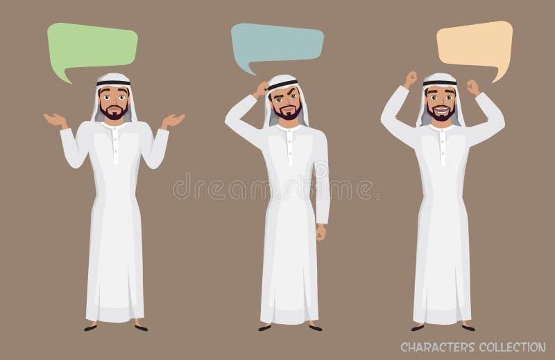 Os homens árabes comunicam-se Bolha do diálogo para uma comunicação Indivíduos com emoções da alegria, dúvida, pensando, fala do  ilustração do vetor