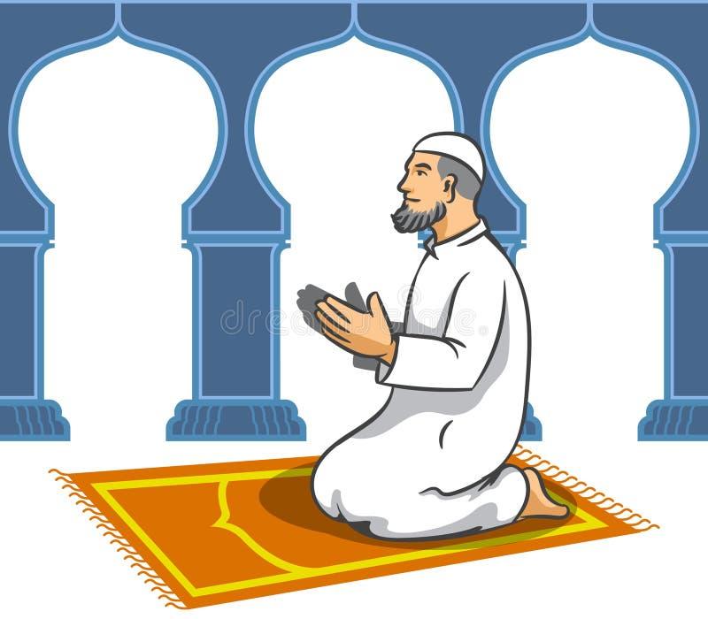 Os homens muçulmanos sentam-se e rezam-se ilustração royalty free