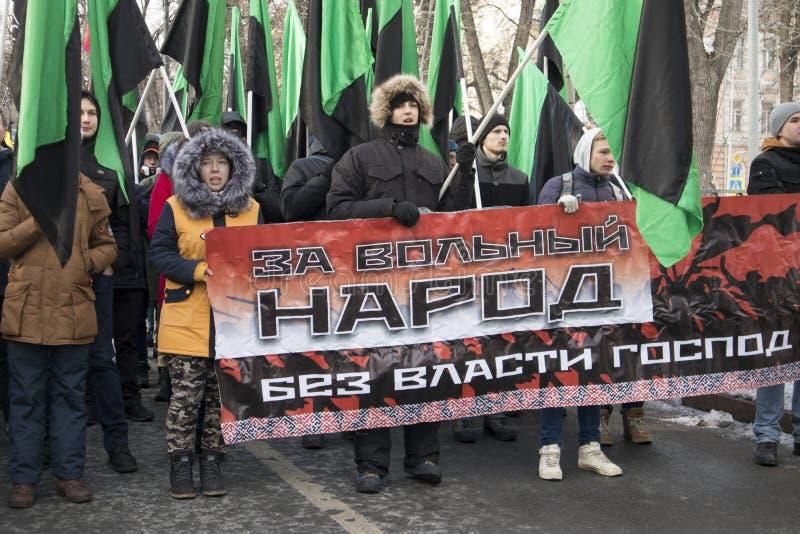 Os milhares reagrupam em Moscou para comemorar o líder de oposição massacrado antes da eleição imagem de stock royalty free
