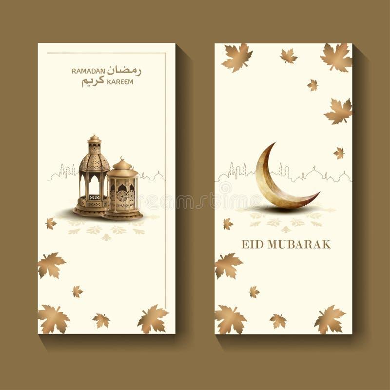 Os moldes islâmicos do folheto do kareem de ramadan do cumprimento projetam ilustração stock