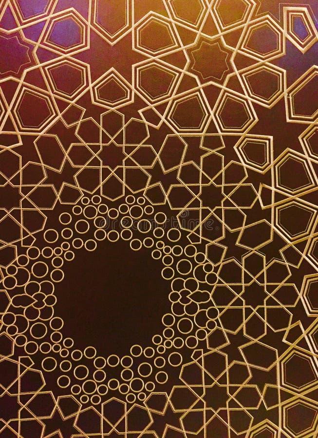 Os muçulmanos geométricos projetam China ocidental imagem de stock