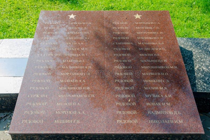 Os nomes daqueles enterrados na sepultura maciça dos soldados na glória de vencimento memorável no Grea fotografia de stock