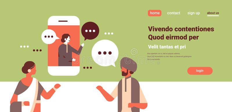 Os pares indianos conversam do diálogo móvel em linha do discurso da aplicação de uma comunicação da bolha o personagem de banda  ilustração stock