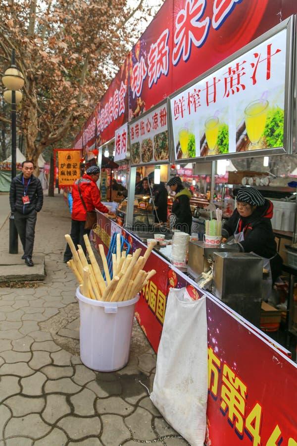 Os snack bar na lanterna mostram, chengdu, porcelana fotografia de stock