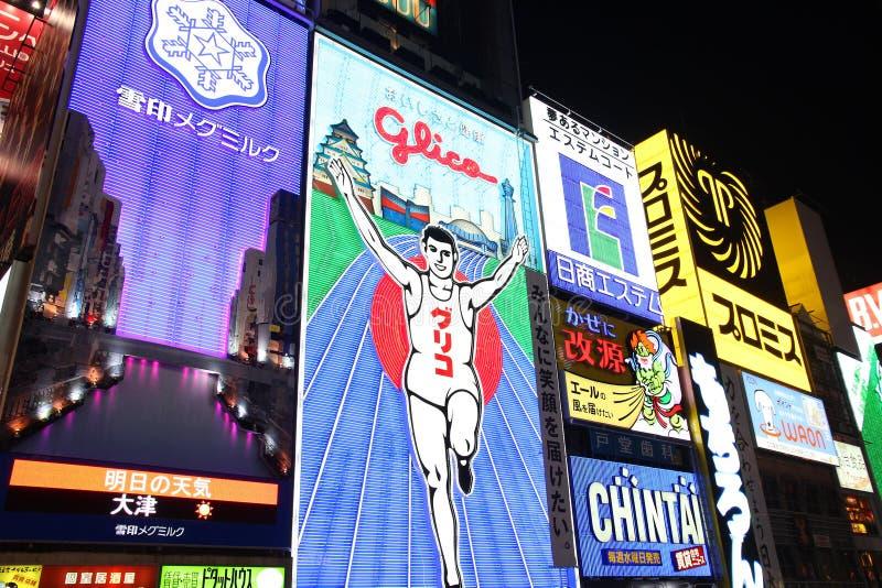 Download Osaka editorial image. Image of chintai, kansai, dotonbori - 24971315