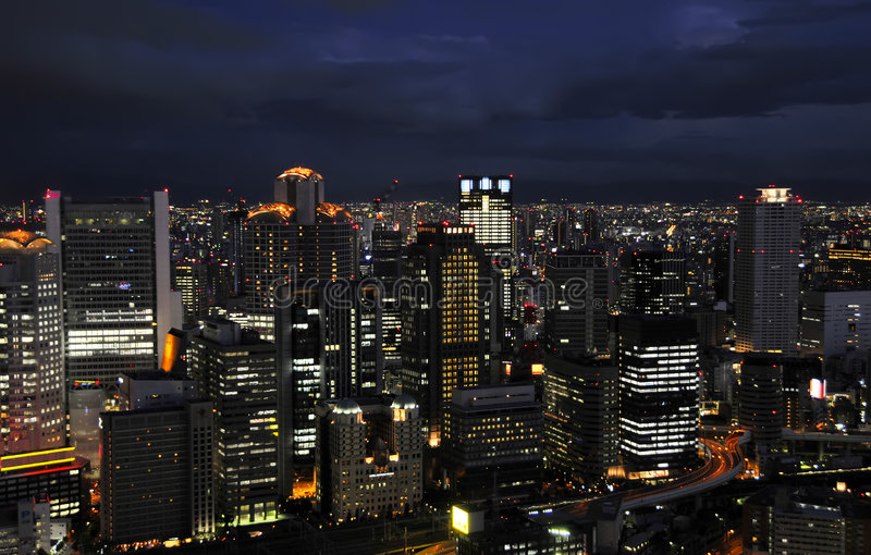 Osaka stock fotografie