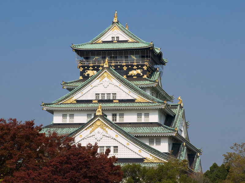 Download Osaka Castle stock image. Image of park, city, landscape - 3653101