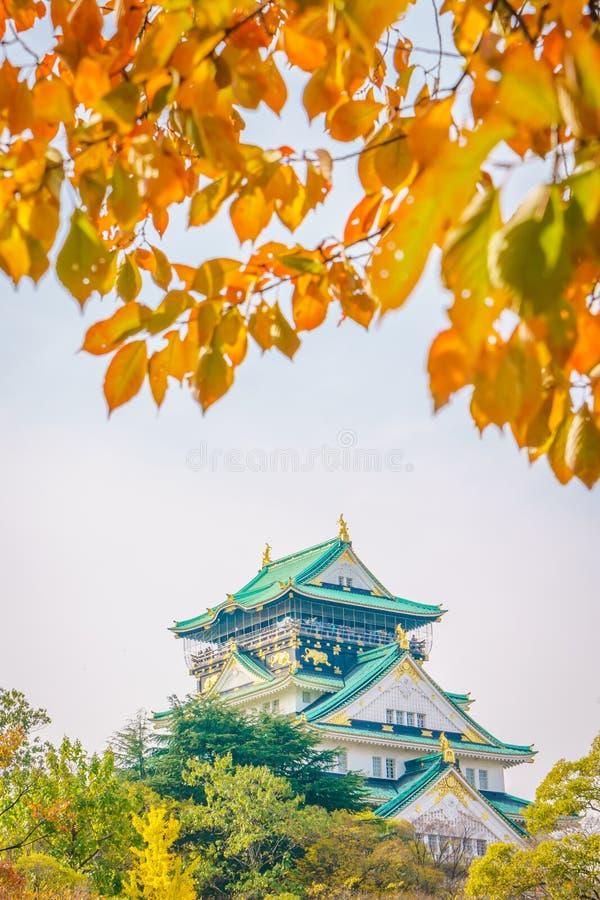 Osaka Castle en Osaka Japan imagen de archivo libre de regalías