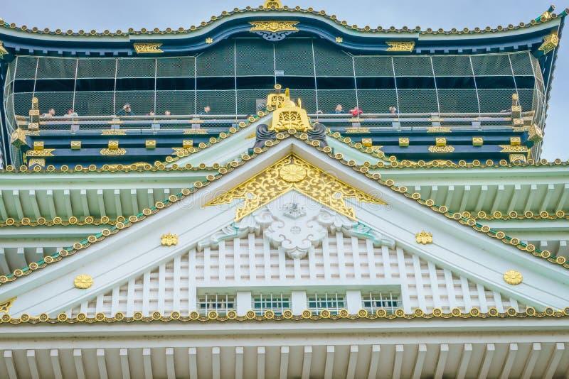 Osaka Castle i Osaka royaltyfri fotografi