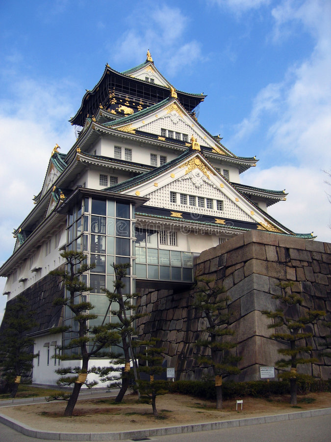 Download Osaka Castle - Japan Royalty Free Stock Photo - Image: 491825