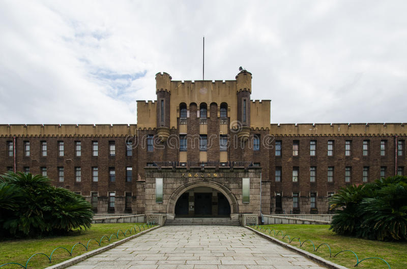 Osaka castle old museum. Building,Japan royalty free stock photography
