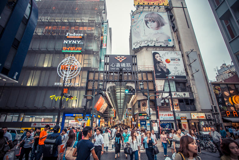 Osaka City arkivbild