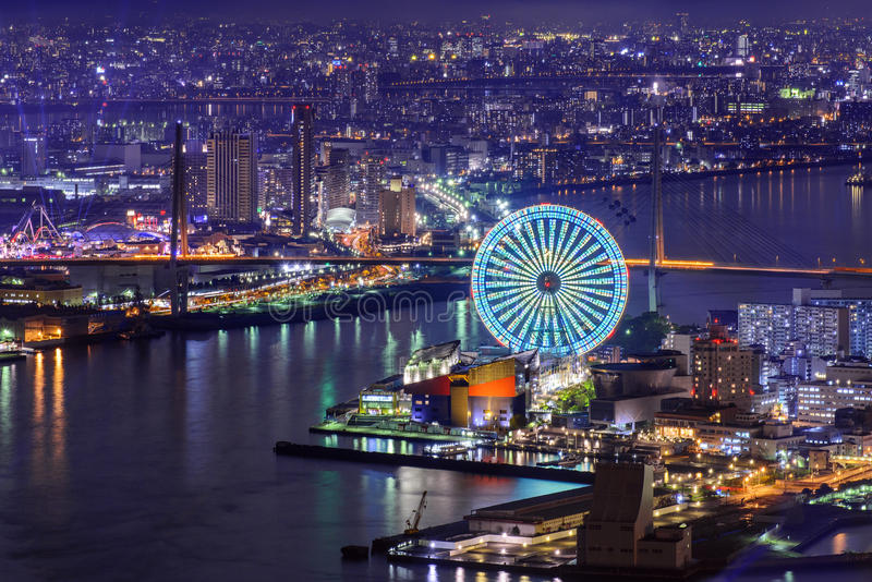 Osaka Cityscape stock afbeeldingen