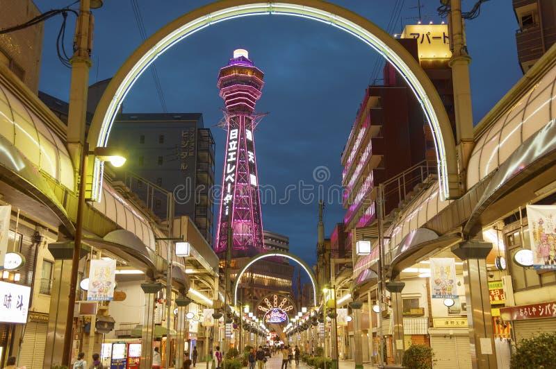 Osaka Cityscape fotos de archivo libres de regalías