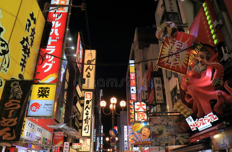 Osaka Dotonbori-nachtcityscape Japan stock foto's