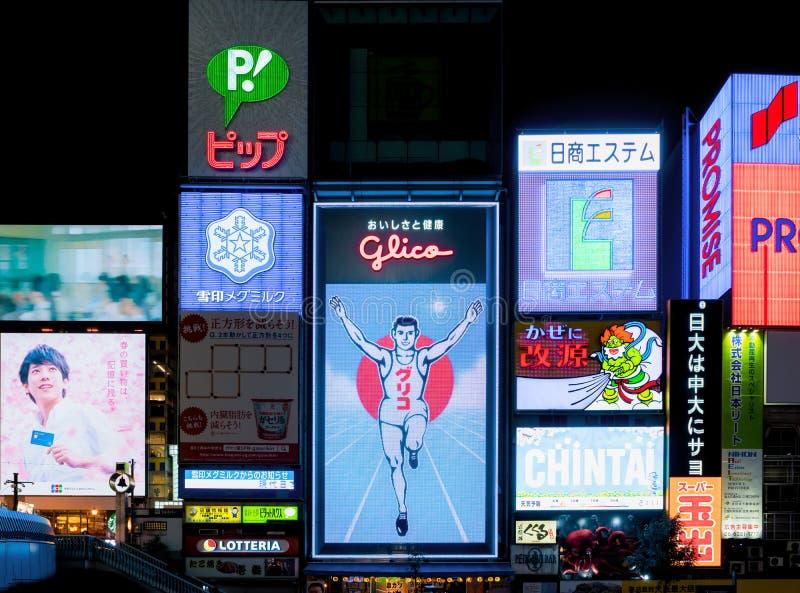 Osaka, Giappone - 5 aprile 2017: Vista di notte con le esposizioni leggere di immagine stock