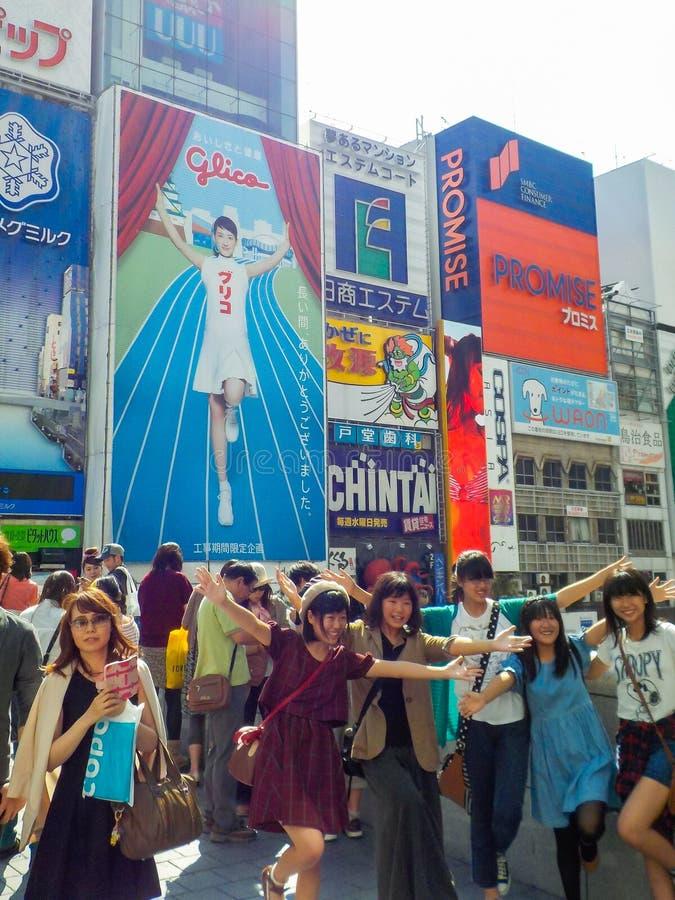 Osaka, Giappone - 27 ottobre 2014: Per un tempo limitato soltanto, il CA immagini stock libere da diritti