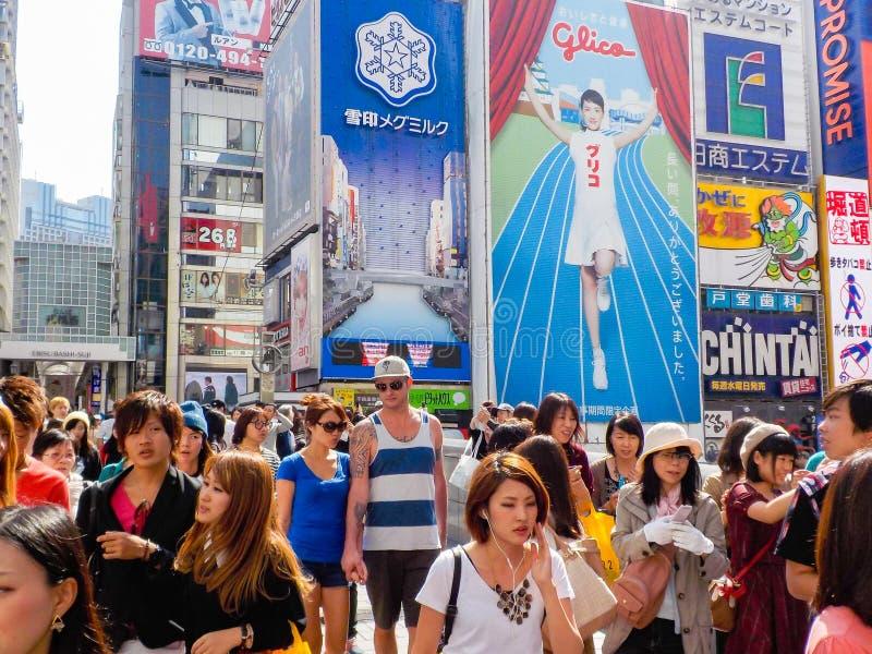 Osaka, Giappone - 27 ottobre 2014: Per un tempo limitato soltanto, il CA fotografia stock libera da diritti