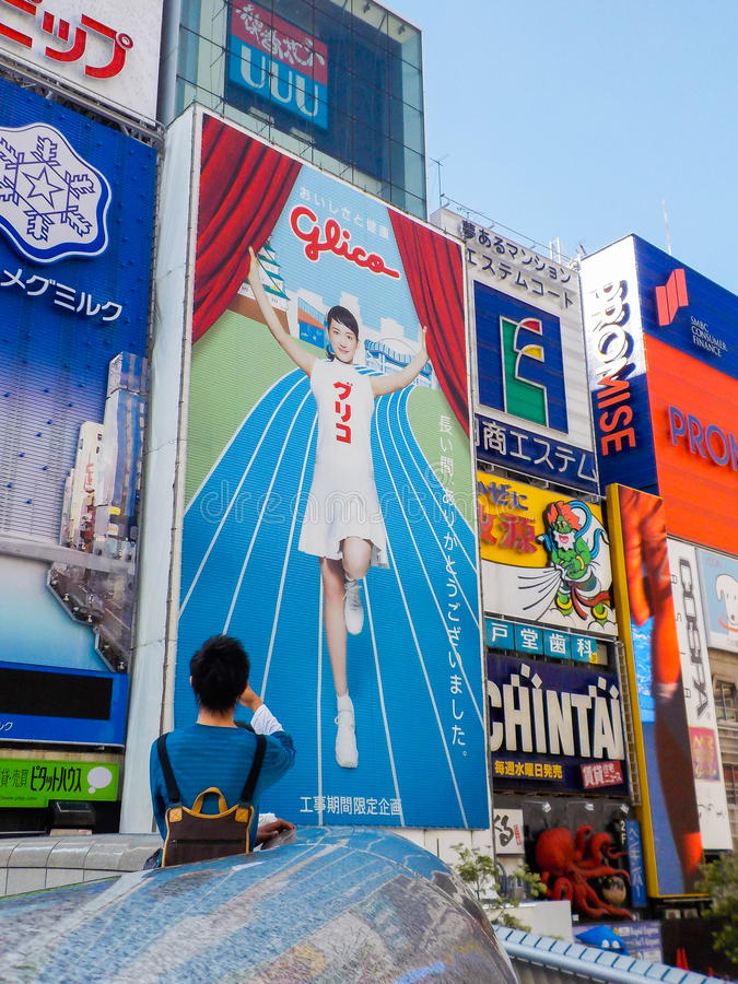 Osaka, Giappone - 27 ottobre 2014: Per un tempo limitato soltanto, il CA fotografia stock