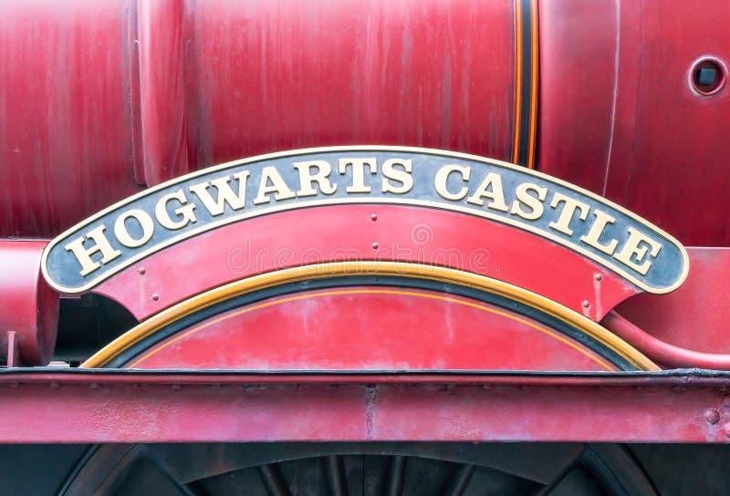 Osaka, Japão - 21 de novembro de 2016: O mundo de Wizarding de Harry Potter fotografia de stock royalty free