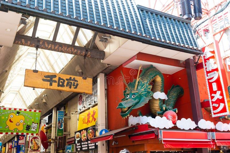 Osaka, JAPÓN - CIRCA junio de 2018: Dragon Billboar de oro hermoso foto de archivo