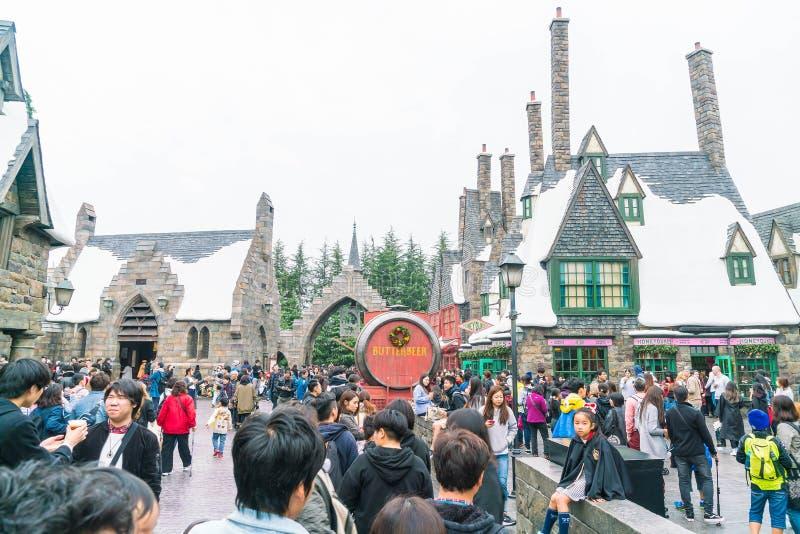 Osaka, Japón - 21 de noviembre de 2016: El mundo de Wizarding de Harry Potter fotos de archivo libres de regalías
