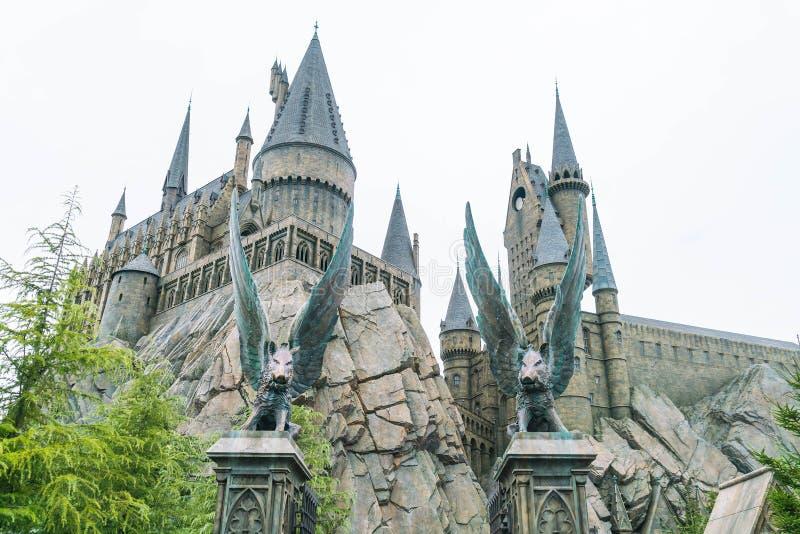 Osaka, Japón - 21 de noviembre de 2016: El mundo de Wizarding de Harry Potter imágenes de archivo libres de regalías