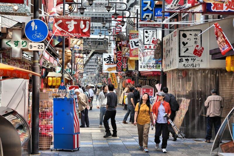 Osaka, Japan stock foto's