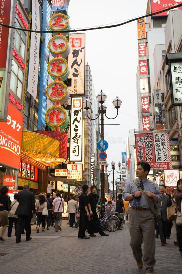 Osaka.Japan.Area Dotombori. stock foto's