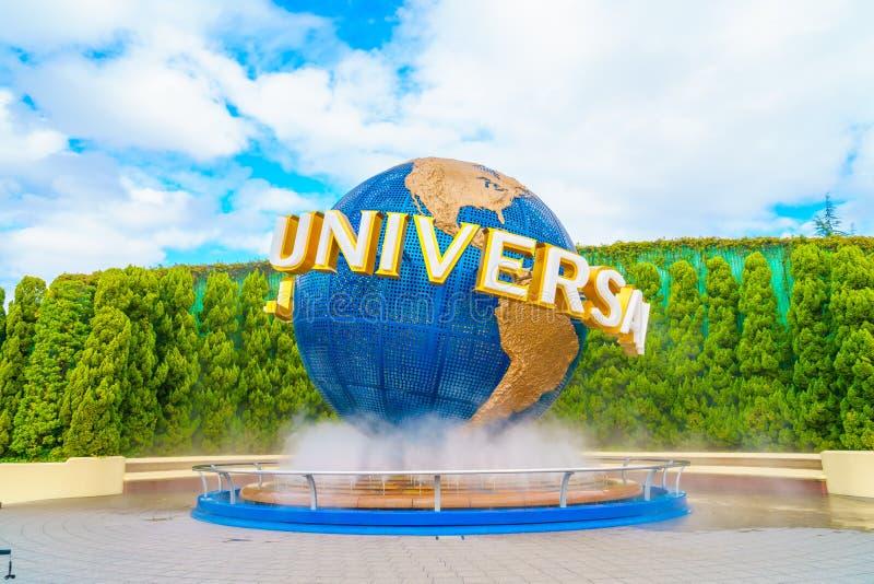 OSAKA JAPAN - December 1, 2015: Universella studior Japan (USJ) royaltyfria bilder