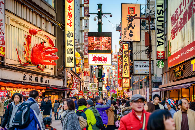 Osaka, Japan in Dotonbori stock foto