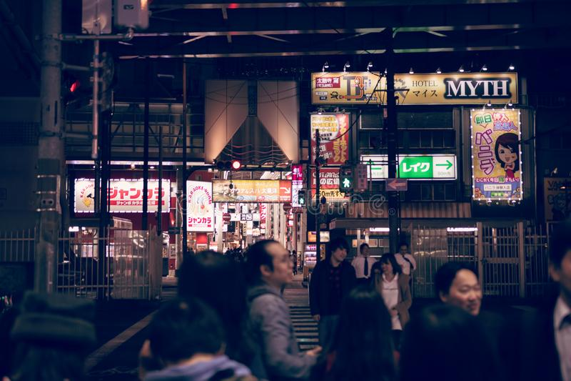 OSAKA , JAPAN - January 17, 2018 : People shopping at Hankyu Higashi-dori shopping street, Osaka. stock photography