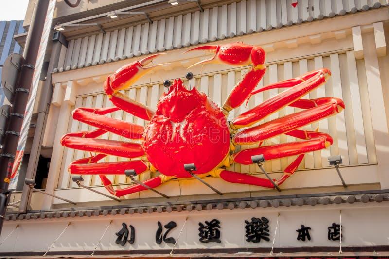 OSAKA, JAPAN - JULI 18, 2017: Krabcijfer van het restaurant van Kani Doraku in Dotonbori-district in Osaka, Japan royalty-vrije stock foto