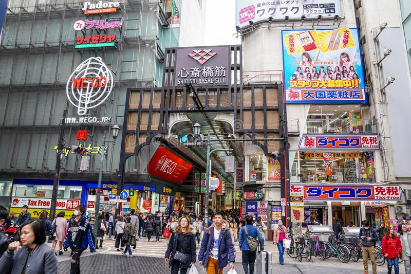 Osaka, Japan - 3 Mar 2018: Japanese people, travelers, tourists, are shopping and dining in Shinsaibashi Shopping Street Bustling stock photo
