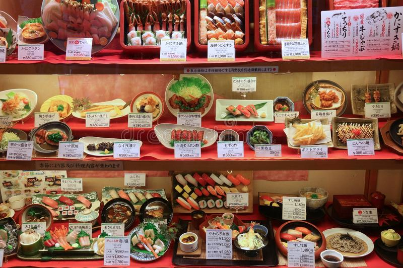 Japanese food display royalty free stock photo