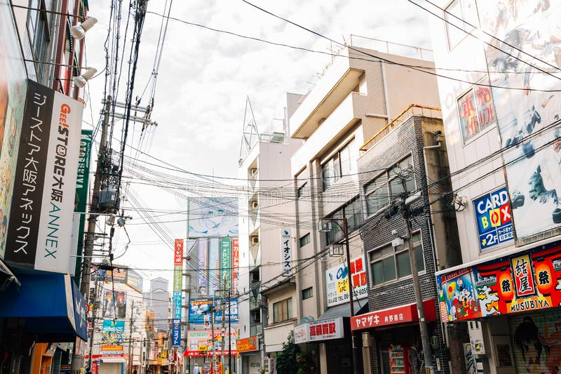 Denden town, Electronics and animation game stores street in Osaka, Japan. Asia royalty free stock photography