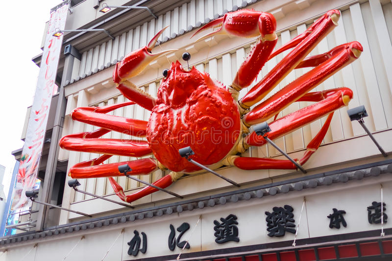 OSAKA, JAPAN - SEPTEMBER, 1: blurred Crab restaurant billboard i stock image