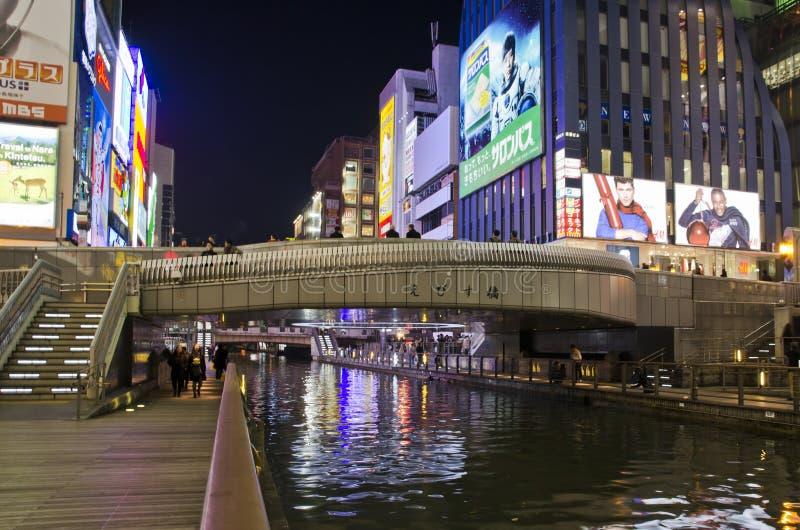 OSAKA, JAPON - 9 DÉCEMBRE 2015 : Dontonbori, région de Namba Osaka photos libres de droits