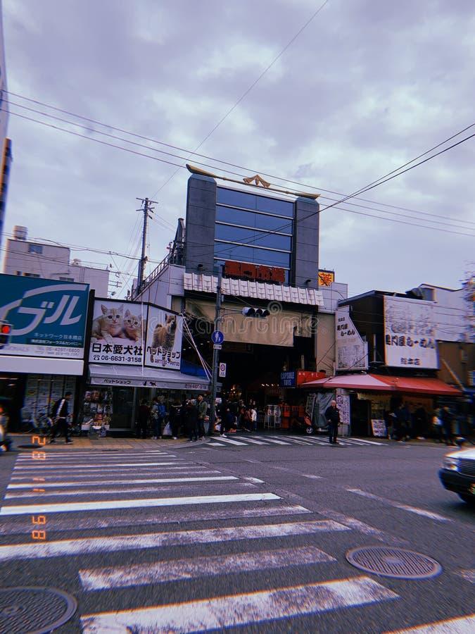 OSAKA Kuromon Market Entrance - Nippombashi fotografie stock