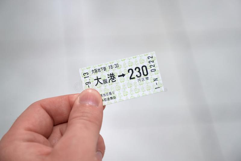 Osaka Metro Ticket imagem de stock