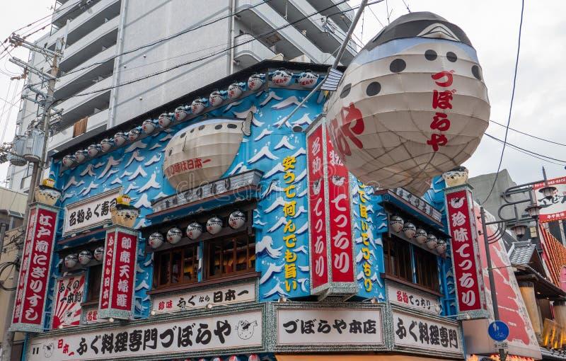 OSAKA NANIWA-KU, OSAKA-SHI, CHOME, JAPÃO 12 DE NOVEMBRO DE 2018: Ar viciado imagem de stock