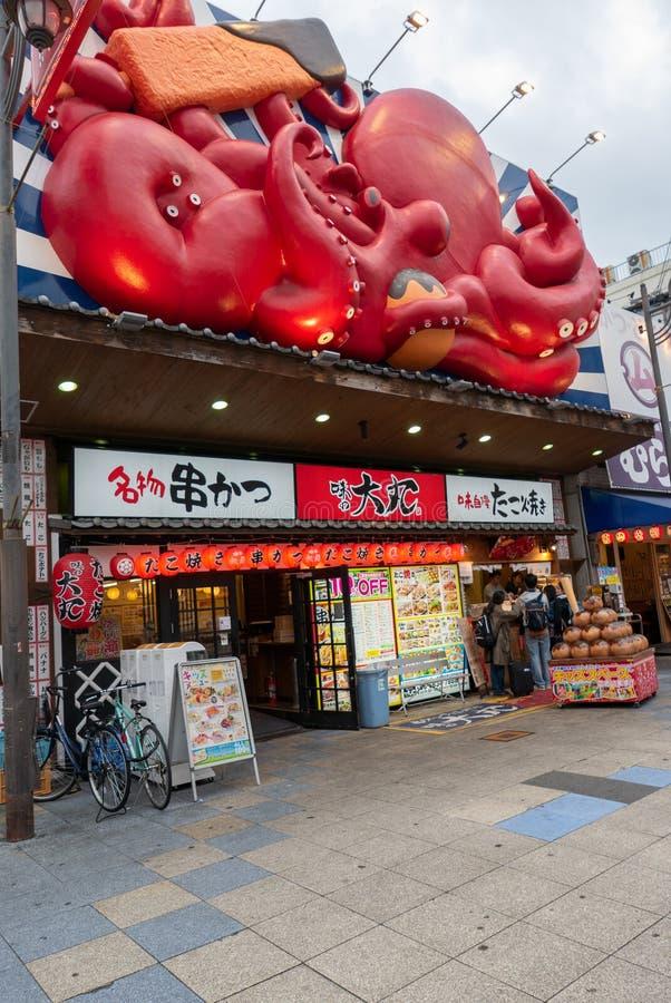 OSAKA NANIWA-KU, OSAKA-SHI, CHOME, JAPÃO 12 DE NOVEMBRO DE 2018: Gen foto de stock royalty free